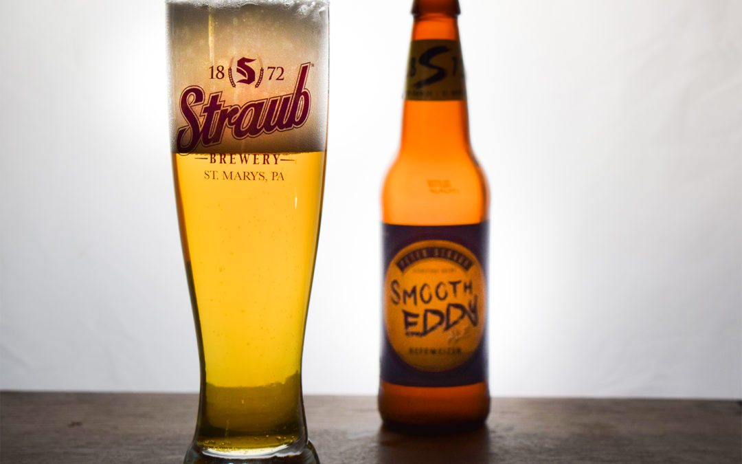 Straub Signature Series #2- Smooth Eddy Ale
